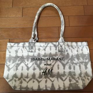 イザベルマラン(Isabel Marant)のH&M × イザベラマラン レア バッグ 新品未使用(トートバッグ)