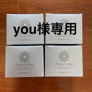 パーフェクトワン(PERFECT ONE)の[新品・未開封] パーフェクトワン 薬用ホワイトニングジェル 75g×4個セット(オールインワン化粧品)