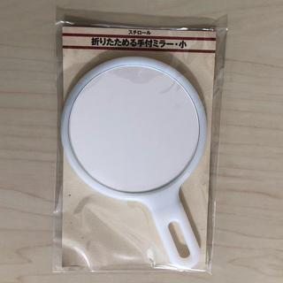ムジルシリョウヒン(MUJI (無印良品))の《新品》無印良品 MUJI 卓上ミラーになるハンドミラー 手鏡 スタンドミラー(ミラー)