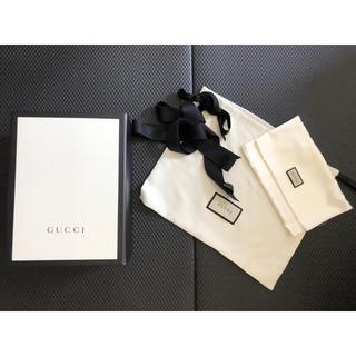 グッチ(Gucci)のGUCCI 箱ケース+袋+紐セット(その他)