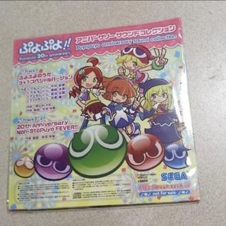 ぷよぷよ CD サウンドコレクション