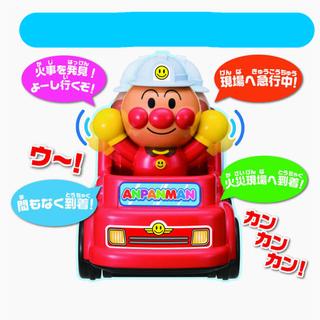 Agatsuma - [玩具]アンパンマン◆おしゃべり消防車