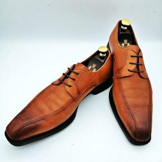 HYDRO-TECH ハイドロテック 革靴 HD1313 25.5㎝ ブラウン(ドレス/ビジネス)