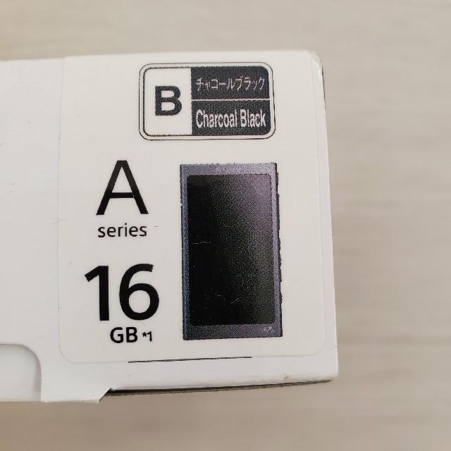 WALKMAN(ウォークマン)のお値段ご相談ください。SONY WALKMAN NW-A35 チャコールブラック スマホ/家電/カメラのオーディオ機器(ポータブルプレーヤー)の商品写真