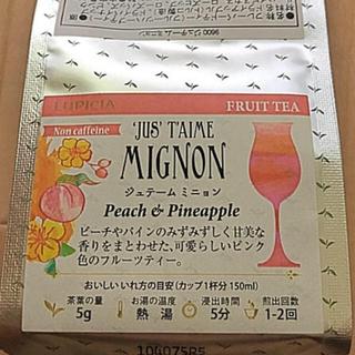 ルピシア(LUPICIA)のルピシア ジュテーム ミニョン50g(茶)