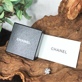 シャネル(CHANEL)の⭐️chanel シャネル  クローバーモチーフピアス片耳のみ  刻印あり⭐️(ピアス(片耳用))
