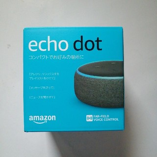 エコー(ECHO)のecho dot 新品(スピーカー)
