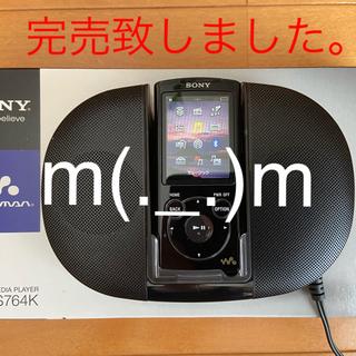 ソニー(SONY)の【送料無料】 SONY ウォークマン Sシリーズ NW-S764k(スピーカー)