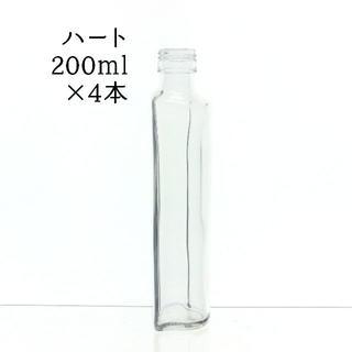 ハート200ml 4本(コンパクトMAX)(各種パーツ)