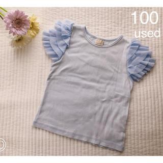 プティマイン(petit main)のused♡プティマイン 肩フリルトップス(Tシャツ/カットソー)