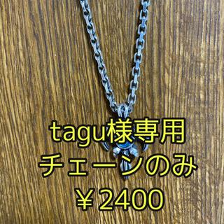 エムズコレクション(M's collection)のtagu様 専用(ネックレス)