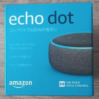 エコー(ECHO)のamazon  echo do第3世代新品未使用(スピーカー)