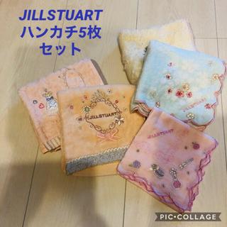 JILLSTUART - JILLSTUARTハンカチ5枚セット