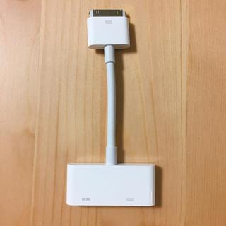 Apple - 2) アップル Apple 30ピンDigital AVアダプタ HDMI 純正