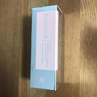 ビューリンR モイスチャーセラム 美容液 30ml(美容液)