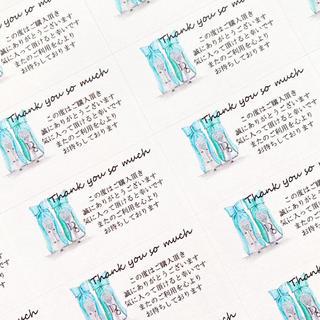 サンキューシール ハイヒール(カード/レター/ラッピング)