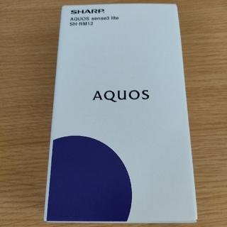 アクオス(AQUOS)のAQUOS sense3 lite SH-RM12 ライトカッパー(スマートフォン本体)