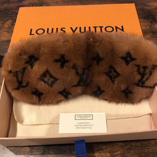 ルイヴィトン(LOUIS VUITTON)のルイヴィトン マスク・ソメイユ LV アイマスク(その他)