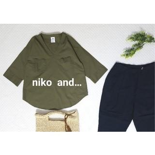 niko and... - ニコアンド nikoand… スキッパーシャツ ワイドシャツ カーキ 五分丈