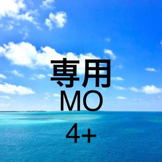 ミルボン(ミルボン)のミルボン エルジューダ MO 4+5個(オイル/美容液)