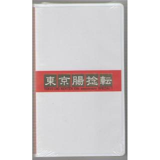 東京腸捻転   VHS(お笑い芸人)