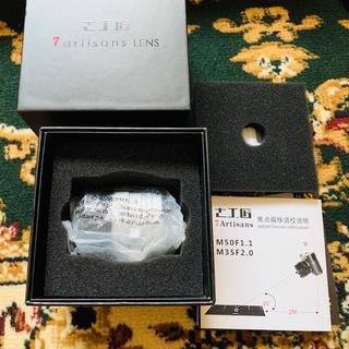 ライカ(LEICA)の七工匠 7Artisans 3520LMS 35mm F2 シルバー ライカM(レンズ(単焦点))