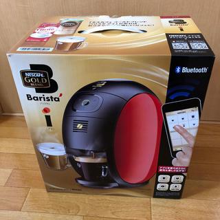 ネスレ(Nestle)のバリスタアイ 未使用品 NESCAFE GOLD BLEND Barista i(コーヒーメーカー)