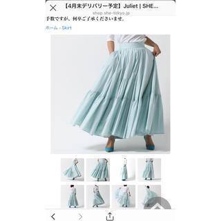 Drawer - she   tokyo新品ロングスカート
