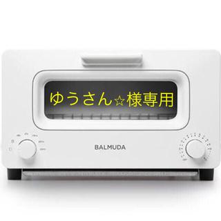 バルミューダ(BALMUDA)のバルミューダトースター K01E WS(調理道具/製菓道具)