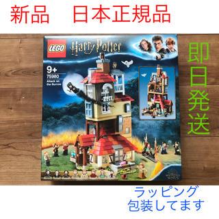 レゴ(Lego)の新品 未開封 LEGO ハリーポッター 75980(SF/ファンタジー/ホラー)