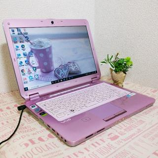 SONY - かわいいピンクVAIO☆windows10☆即使用可能☆Office☆ソフト多数