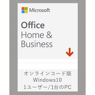 Microsoft - 【認証保証】Office Home and Business 2019