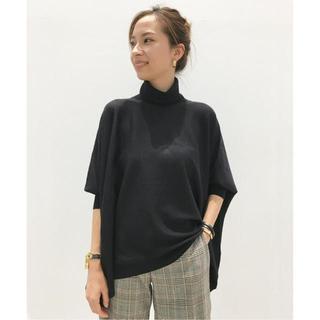 アパルトモンドゥーズィエムクラス(L'Appartement DEUXIEME CLASSE)のL'Appartement T/N Volume Knit:Black(ニット/セーター)