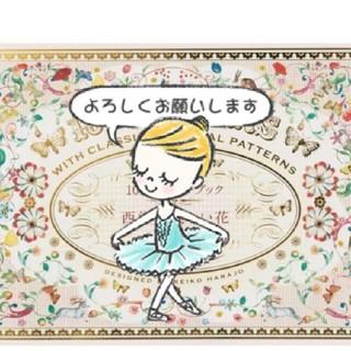 サンキューカード(カード/レター/ラッピング)