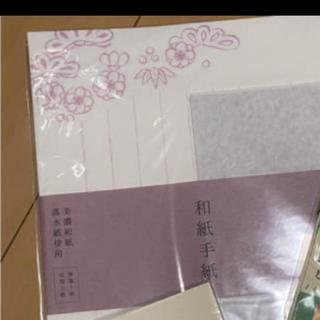 ちゃんどぅ様(カード/レター/ラッピング)