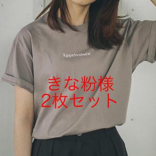 イエナ(IENA)のきな粉様専用(Tシャツ(半袖/袖なし))