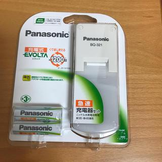 Panasonic - Panasonic 充電式EVOLTA急速充電器 単3充電池2本セット