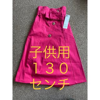 GU - GU 子供用スカート