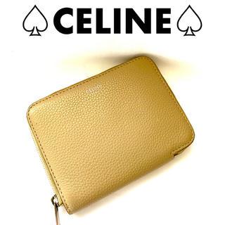 セリーヌ(celine)の⭐️美品⭐️セリーヌ レザー コンパクトジップ レザー 二つ折り財布(財布)