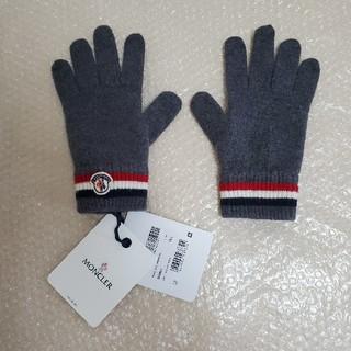 MONCLER - 美品 モンクレール 手袋 ニットグローブ ウール GUANTI 定価31900円