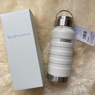 タリーズコーヒー(TULLY'S COFFEE)のタリーズ ステンレスボトル(タンブラー)