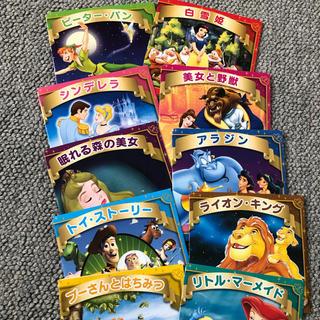 ディズニー(Disney)のディズニー うたとおはなしCD 10枚セット(キッズ/ファミリー)