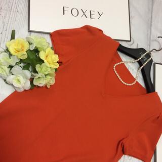フォクシー(FOXEY)の✨ FOXEY  トップス美品   ✨ニット  Rene(ニット/セーター)