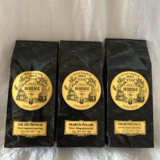 限定セール マリアージュフレール 人気の4点セット マルコポーロ アールグレイ2(茶)