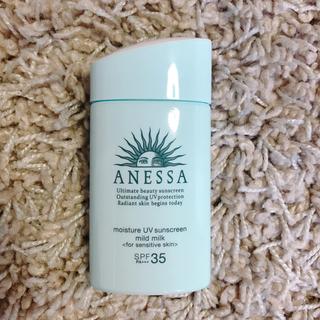 ANESSA - 新品未使用☆資生堂 アネッサ  パーフェクトUV マイルドミルク