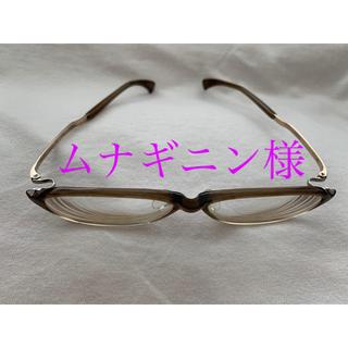 フォーナインズ(999.9)の999.9 フォーナインズ  眼鏡 NPM-09  54ロ14(サングラス/メガネ)