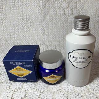 ロクシタン(L'OCCITANE)の未使用 ロクシタン  化粧水200ml クリーム 50ml 2点まとめ売り(フェイスクリーム)