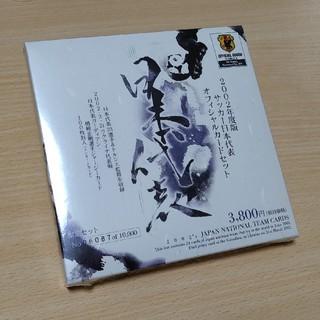 2002 エポック サッカー日本代表 オフィシャルカードセット トレカ(Box/デッキ/パック)