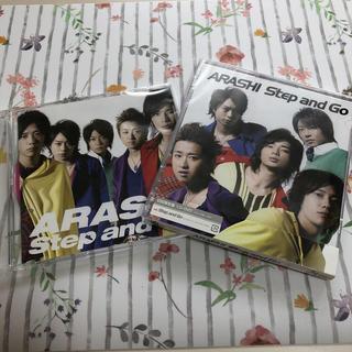 アラシ(嵐)の嵐 CD Step and Go 初回限定盤+ジャニーズweb限定版セット(ポップス/ロック(邦楽))