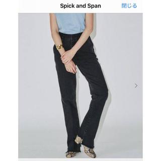 スピックアンドスパン(Spick and Span)の限定値下げ Spick and span ビューティライン スリットデニム (デニム/ジーンズ)